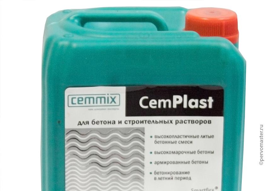 Пластификатор бетона Cemmix CemPlast