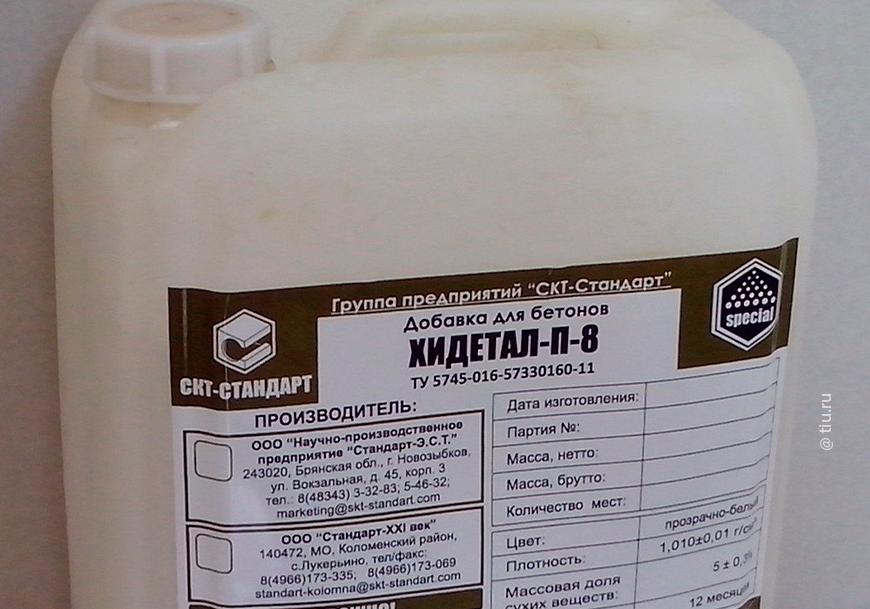 воздухововлекающие добавки повышают морозостойкость бетона